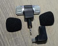 Внешний микрофон для телефона и GoPro 3/3+/4/4s с ветрозащитой