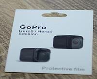 Защитная плёнка для объектива GoPro Hero 4/5 session