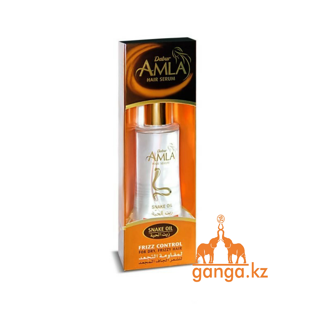 Сыворотка для вьющихся волос со Змеиным маслом (Hair Serum Frizz Control DABUR AMLA), 50 мл.