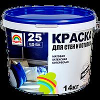 Краска РАДУГА-25 ЛАТЕКСНАЯ для стен и потолков