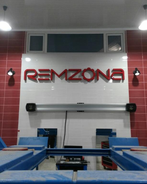 Стенд сход-развал  и автоподъемник для компании REMZONA