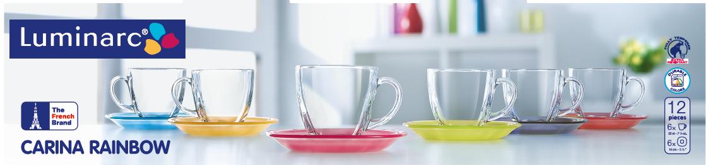 Чайный сервиз Luminarc Carina Rainbow Рейнбоу - 220 мл.