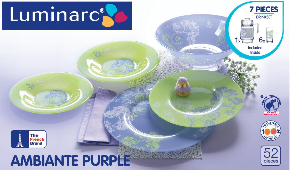 Столовый сервиз Luminarc Ambiente Purple 52 пр. 6 перс.