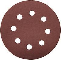 """(35562-125-600) Круг шлифовальный ЗУБР """"МАСТЕР"""" универсальный, из абразивной бумаги на велкро основе"""