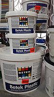 Водоэмульсия Betek Plastic 2.5л