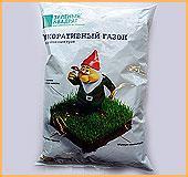 """Семена газона """"Зеленый ковер"""" декоративный 8 кг"""