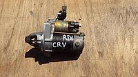 Стартёр Honda CR-V