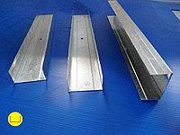 Профиль перегородочный направляющий 75х40х0,60 для монтажа гипсокартона