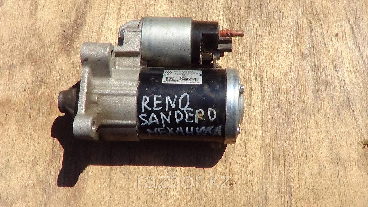 Стартёр Renault Sandero II