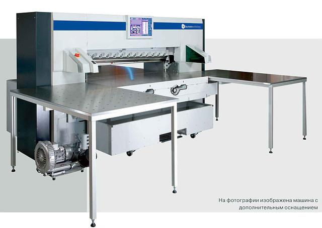 Wohlenberg WB 168 / Perfecta 168 TS - резальная машина для бумаги