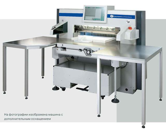 Wohlenberg WB 92 / Perfecta 92 TS - бумагорезательная машина