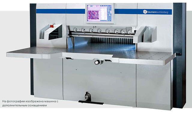 Wohlenberg WB 132 / Perfecta 132 TS - машина для резки бумаги
