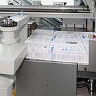Wohlenberg WB 132 / Perfecta 132 TS - машина для резки бумаги, фото 5