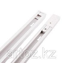 Светильник подвесной Track (white)