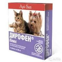 Дирофен таблетки Плюс для кошек и собак мелких и средних пород 6 табл/уп