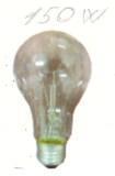 Лампочки 150W