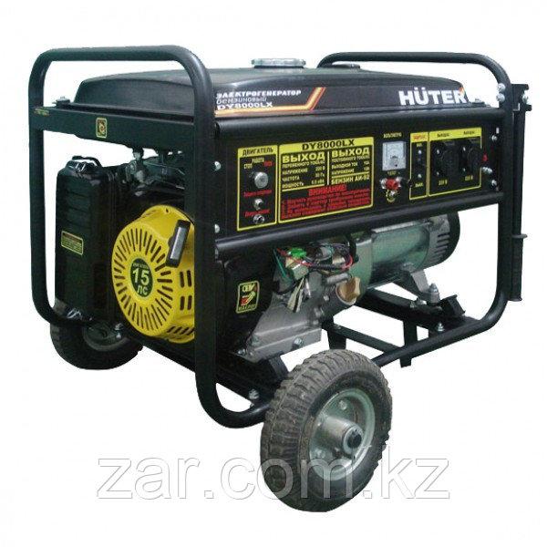 Электрогенератор HUTER DY8000LX (6500Вт)