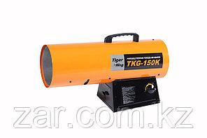 Газовая пушка Tiger-King TKG-150K (44 кВт)