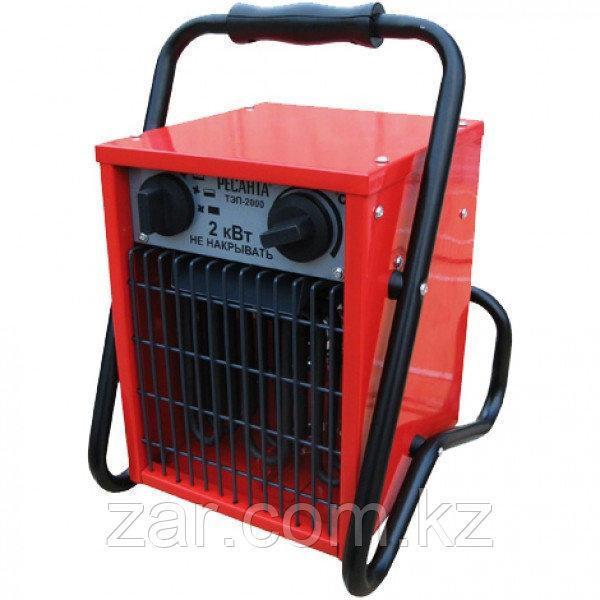 Электрокалорифер Ресанта ТЭП-2000 (2 кВт)