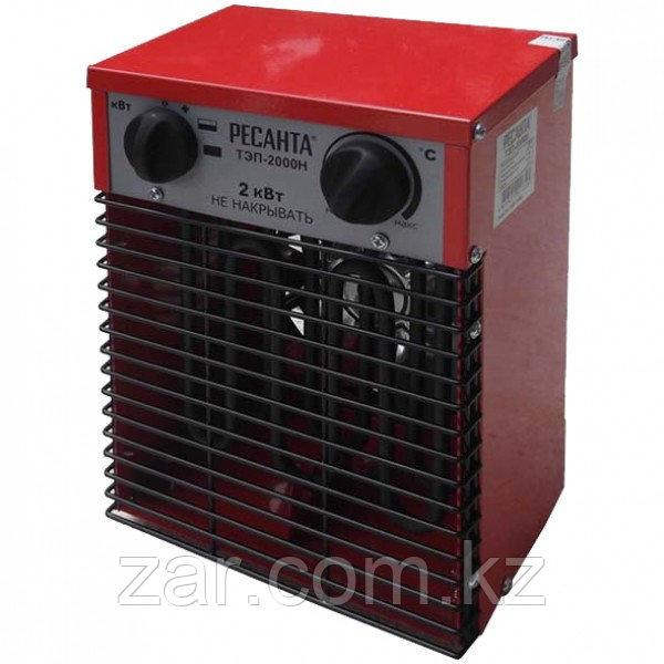 Электрокалорифер Ресанта ТЭП-2000Н (2 кВт)