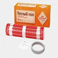 Нагревательный мат Warmstad 2 м2 - 300 вт (ширина 50 см)