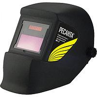 Сварочная маска - Ресанта - МС-2