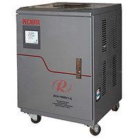 Ресанта АСН-15000/1-Ц Однофазный стабилизатор электронного типа