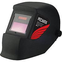 Сварочная маска - Ресанта - МС-4