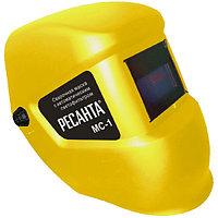 Сварочная маска - Ресанта - МС-1