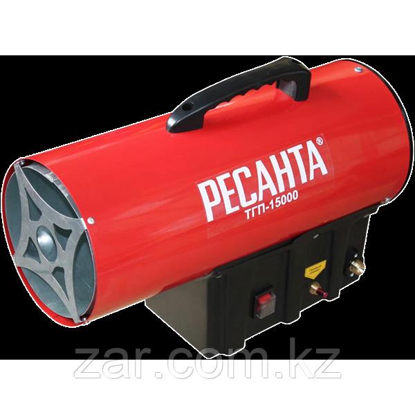 Газовая пушка Ресанта ТГП-15000 (18 кВт)