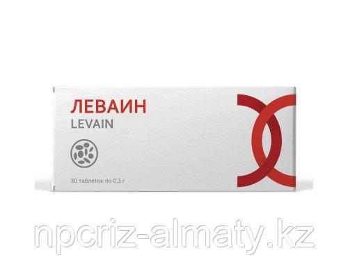 ЛЕВАИН натуральный противоопухолевый иммуномодулятор