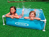 Каркасный бассейн Intex 57173 мини (голубой), 122х122х30 см, от 3 лет