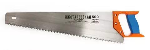 Ножовка ИЖ 500