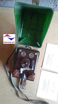 Машинка конденсаторная КПМ-ЗУ1