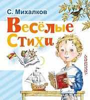 Детская библиотека Росмэн Крошка Енот сказки-мультфильмы