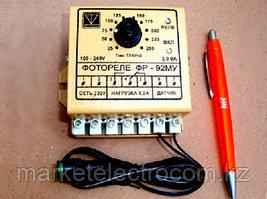 Помехозащищенное однооперационное фотореле с широким диапазоном выдержек времени при включении и отключении ос