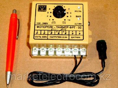 Фотореле-таймер помимо включения и отключения освещения в функции освещенности фотодатчика обеспечивает энерго