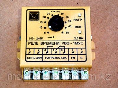 Однооперационные реле времени РВЭ-1МУС (1-50 секунд), РВЭ-1МУМ (1-50 минут) и РВЭ-1МУЧ (1-10 час) обеспечивают