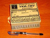 Устройство контроля изоляции УКИ-1М представляет собой электронное реле защиты