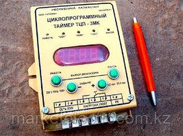 Широкодиапазонный таймер для управления циклической работой электрических нагрузок. Имеет пределы заданий: 1 -
