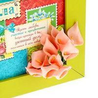Фоторамка 'Для тебя с любовью' 15 x 20 см, с цветочным декором