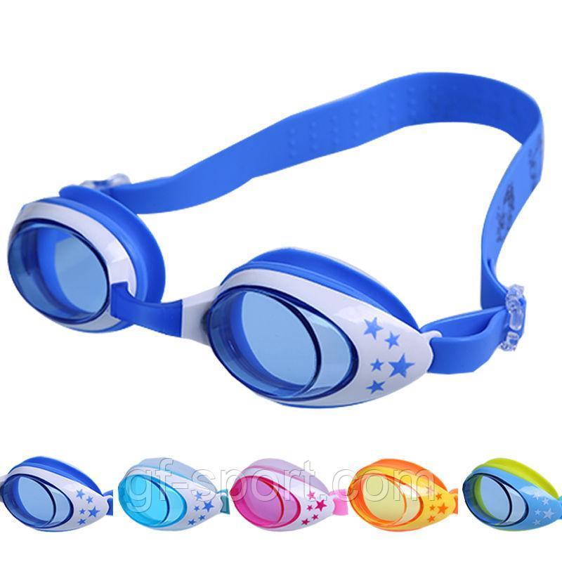 Очки для плавания (подростковые)