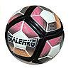 Футбольный мяч SIALERKG, фото 2