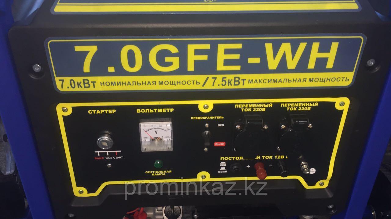 Генератор бензиновый Mateus 7,0 GFE-WH,  7.5кВт
