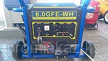 Генератор бензиновый Mateus 6,0 GFE-WH,  6.5кВт