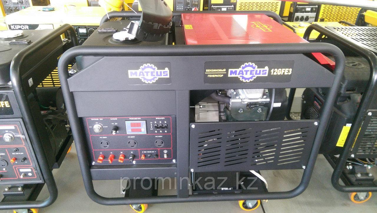 Бензиновый генератор Mateus 12GFE3, (12 кВт), 380В с АВР под ключ