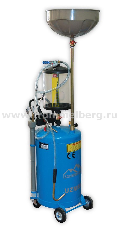Установка для сбора масла мобильная Trommelberg UZM80
