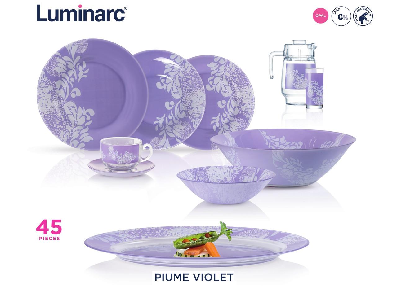 Столовый сервиз Luminarc Piume Violet 46 предметов (P7262)