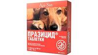 Празицид таблетки для собак, 6 табл/уп