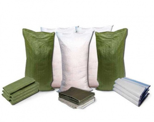 Мешки полипропиленовые, цена 32 Тг., купить в Нур-Султане — Satu.kz  (ID#44616571)